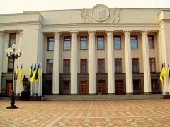 10  січня відбудуться комітетські слухання щодо захисту об'єктів культурної спадщини - фото