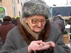 Пенсії в Україні виплачуються у повному обсязі - фото
