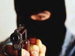 У Миколаєві озброєні злочинці пограбували відділення банку