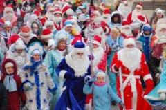 У суботу в Києві пройде парад Дідів Морозів - фото