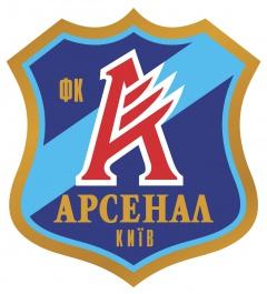 УЄФА оштрафувала «Арсенал» (Київ) - фото