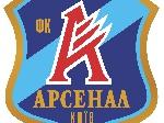 УЄФА оштрафувала «Арсенал» (Київ)