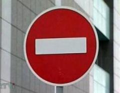 З 30 грудня по 8 січня центр Києва буде перекритий для руху транспорту - фото