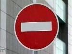 З 30 грудня по 8 січня центр Києва буде перекритий для руху транспорту