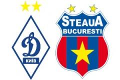 Київське «Динамо» програло бухарестському «Стяуа» - фото