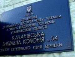 Начальник Качанівської колонії заховався від депутатів у туалеті - фото