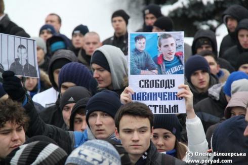 У Києві пройшла акція на підтримку Павличенків - фото