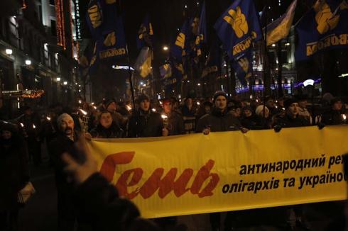 У столиці пройшов смолоскипний хід з нагоди Дня народження Степана Бандери - фото