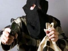 В Красноармійську пограбували ломбард на 800 тисяч - фото