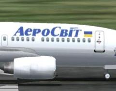 Всі пасажири «АероСвіту» повернулися на Батьківщину - фото