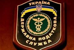 На Донеччині викрито розтрату 8 мільйонів державних коштів - фото