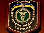 На Донеччині викрито розтрату 8 мільйонів державних коштів