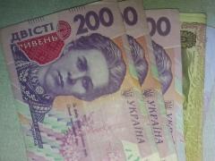ПАТ «Київметробуд» виплатив борги по зарплаті - фото