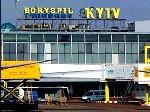 «Бориспіль» працює у штатному режимі