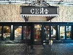 Київська прокуратура взялася за столичні ресторани