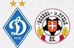 Київське «Динамо» обіграло луцьку «Волинь» - фото