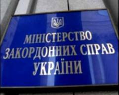 МЗС України розкритикувало увагу іноземних держав до справи Власенка - фото