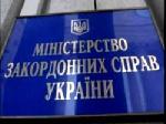 МЗС України розкритикувало увагу іноземних держав до справи Власенка