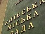 Опозиція погрожує заблокувати роботу Київради