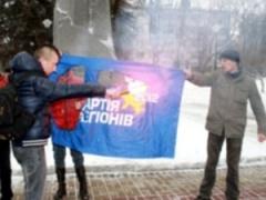 За спалений прапор «регіонали» поскаржилися у міліцію - фото