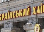 Завтра закриється ще один «древній» магазин на Майдані Незалежності