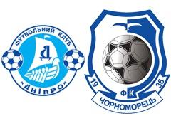 «Дніпро» переміг «Чорноморець» - фото