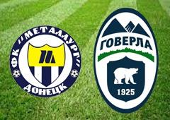 Донецький «Металург» переміг «Говерлу» - фото