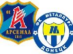 Донецький «Металург» переміг київський «Арсенал»
