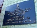 ДПтС звинувачує Тимошенко у провокації, а народних депутатів у брехні