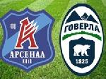 Київський «Арсенал» обіграв «Говерлу»