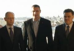 Лідери опозиції закликають долучитися до акції протесту біля ВР - фото