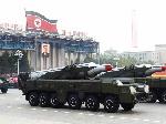 Північна Корея націлила ракети
