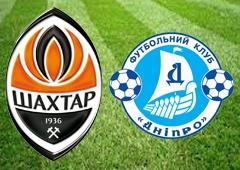 «Шахтар» і «Дніпро» зіграли у нічию - фото