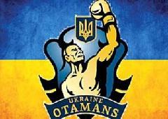 Сьогодні у Києві «Українські отамани» битимуться з італійцями - фото