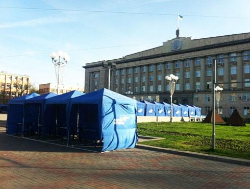 У Черкасах намагаються зірвати акцію «Вставай, Україно» - фото