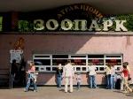 У Київському зоопарку вовчиця покусала робітницю
