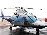 У Януковича приховують дані про оренду вертольоту?