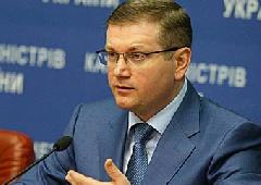 Влада назвала причину авіакатастрофи в Донецьку - фото