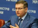 Влада назвала причину авіакатастрофи в Донецьку