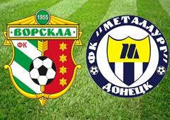 Донецький «Металург» переміг «Ворсклу» - фото