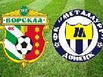 Донецький «Металург» переміг «Ворсклу»