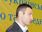 Кличко не прийматиме участь в акції «Вставай, Україно» у Донецьку