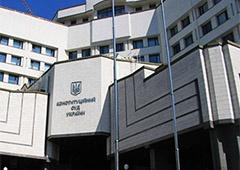 КС призначив вибори у Києві на 2015 рік - фото