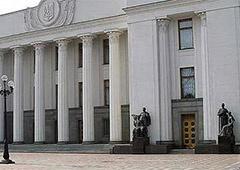 Лише третина депутатів ВР показали свої декларації - фото
