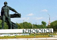 У Червонограді вимагали відставки міського голови - фото