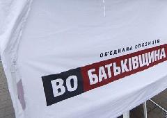 У Києві напали на намети «Батьківщини» - фото