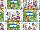 Укрпошта випускає марки під егідою UNICEF