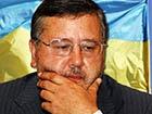 «Батьківщина» вимагає від Гриценка скласти мандат