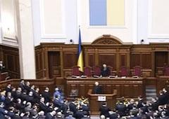 Депутати на захотіли позбавляти чиновників пільг - фото