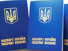 Можливі затримки з видачею закордонних паспортів